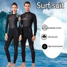 Женская теплая Солнцезащитная одежда для плавания, серфинга и подводного плавания, костюм для дайвинга, сексуальный модный персональный костюм, новинка, высокое качество