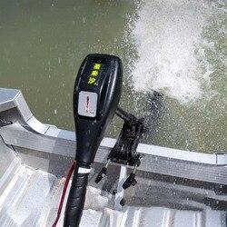 12 V/24 V/48 V/60 V Elektrische Außenbordmotor Motor Boot Trolling-Motor
