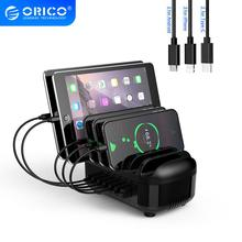ORICO 7 Port USB Charging Station Dock wIth 7 USB Cable for iphone Mobile Phone iPad Kindle Watch Power Bank Charger