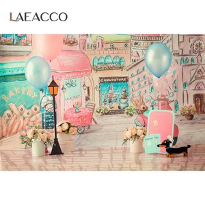 Laeacco Pink Balloons Watercolor City Shop Street Birthday Party Baby Portrait Photo Background Photography Backdrop Photostudio