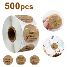 500pcs/roll Gold Foil Thank You Stickers Handmade With Black Gilt Round Total Adhesive Labels Packaging Stickers Birthday Party(China)