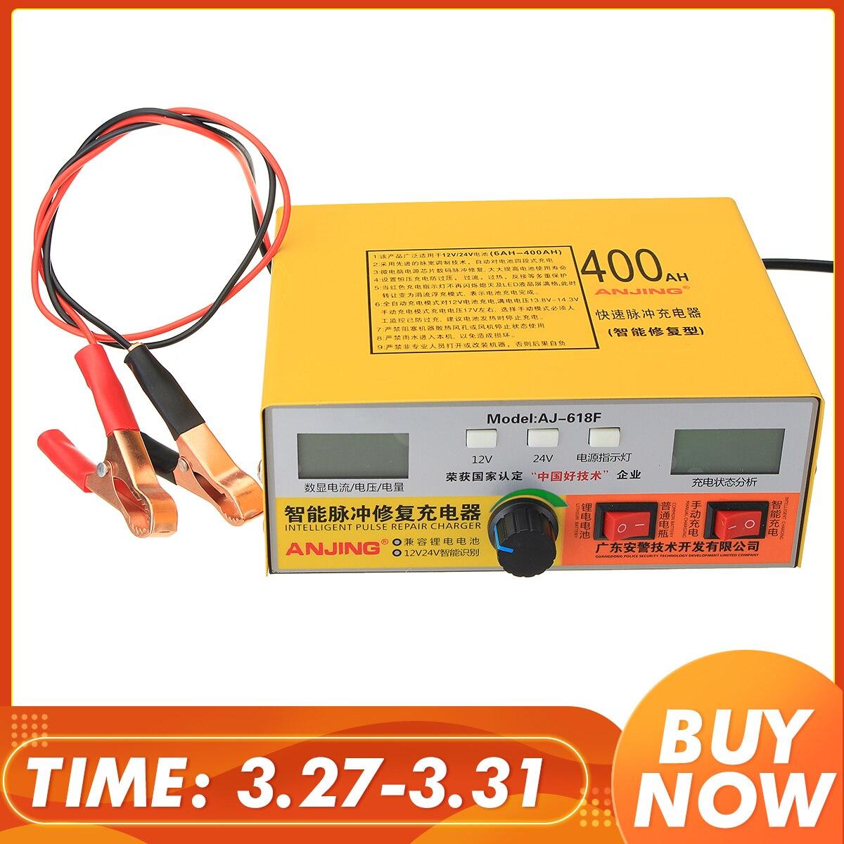 400AH 12v 24v автоматическое автомобильное зарядное устройство интеллектуальное автомобильное зарядное устройство импульсный Ремонт Зарядка м...