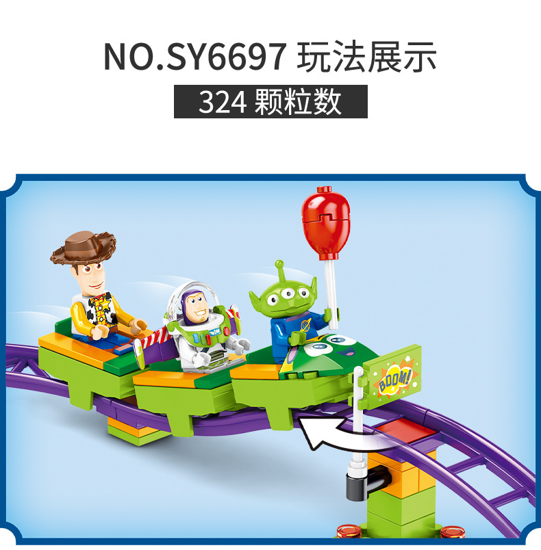 Image 2 - Toys Story 4 Movie Carnival roller coaster 324PCS train building block children toys gift 6697 contain Anime figures IN STOCKBlocks   -
