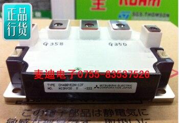 Yaskawa modules CM400YE2N-12F CM400YE2P-12F--MDDZ