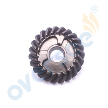 346 64030 Reverse Gear For Tohatsu Outboard Motor 2 or 4 Stroke 25HP 30HP 346 64030 0 346 64030 1