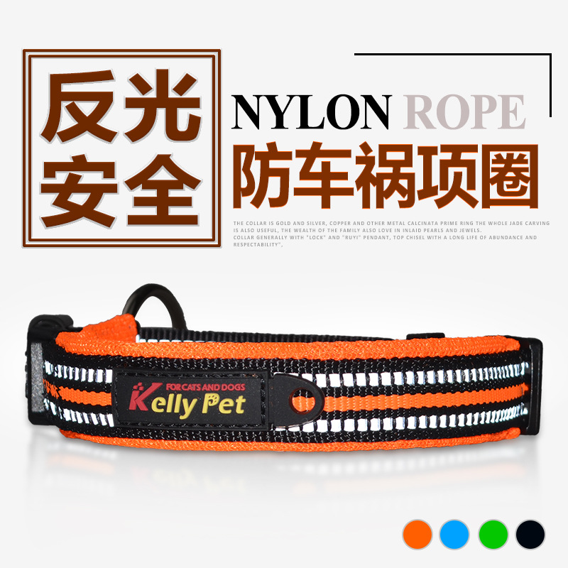 Kellypet Reflective Nylon Sandwich Dog Neck Ring Medium Large Dog Pet Collar Bandana Collar