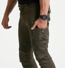 ผู้ชายรถจักรยานยนต์สไตล์ขนแกะฤดูหนาวกางเกงยีนส์Slimสบายๆป้องกันSuperFit Motorpool CargoStyle Multi Pocketกางเกงขี่