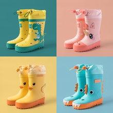 Bottes de pluie licorne pour enfants, chaussures imperméables pour garçons et filles, nouvelle mode imprimée de dessin animé, bottes en caoutchouc antidérapantes pour bébés
