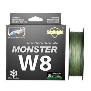 Image 5 - SeaKnight 500M / 546YDS MS Series W8 Braided Fishing Lines 8 Weaves Wire Smooth PE Multifilament Line for Sea Fishing 20 100LB