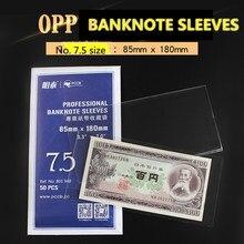 PCCB NO. 7.5 85*180mm, luvas profissionais do opp da nota. Saco de coleta de dinheiro de papel, saco de plástico, 50 unidades/pacote