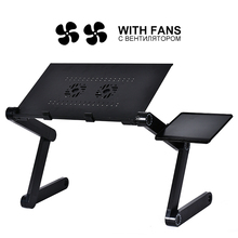 Стол компьютерный складной из алюминиевого сплава, регулируемый столик для ноутбука, переносной прикроватный