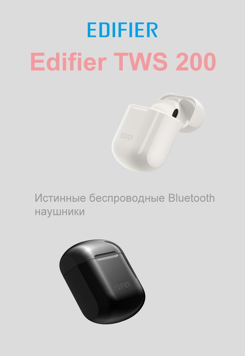 LolliPods-国际版英文详情(tws200)_02