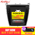 KiriNavi Vertical Screen 10.4 Android 8.1 Car Radio GPS Navigation For Bentley Flying Spur SuperSport Car DVD Player 2012-2019