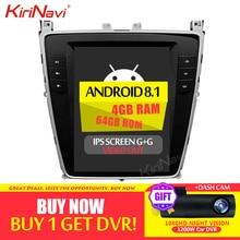 """Pantalla Vertical de KiriNavi 10,4 """"Android 8,1 Radio del coche navegación GPS para el reproductor de DVD del coche de la SuperSport del vuelo de Bentley 2012-2019"""