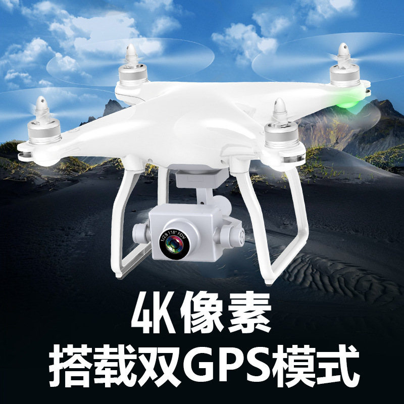Weili X1 Profession 4K Unmanned Aerial Vehicle GPS Aerial Photography Quadcopter High-definition Image Transmission Intelligent