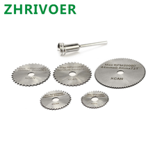 Electric grinding small saw blade 6 pieces of wood cutting set 22-44mm high speed steel circular