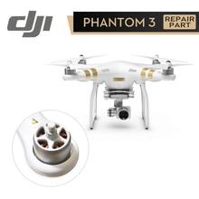 DJI Phantom 3 มอเตอร์ 2312A CW/CCWสำหรับPhantom3 อุปกรณ์เสริมอะไหล่ซ่อม 1 ชิ้น
