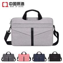 2019VICUNA POLO Best Selling Fashion Brand Business Men's Briefcase Polyester Waterproof Computer Bag 15-inch Scratch Protection(China)