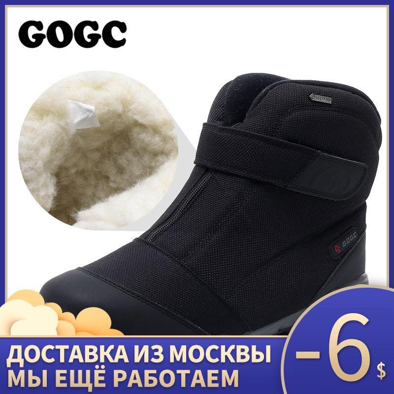 GOGC חורף מגפי גברים חם גברים חורף נעלי חורף נעליים לגברים סניקרס לגברים של פרווה חם שלג מגפיים נעלי גברים G9907