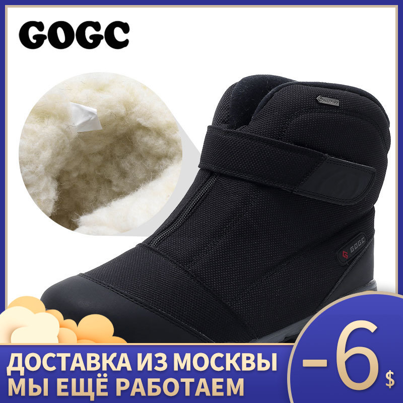 GOGC Winter Boots Men Warm Men Winter Shoes Winter Shoes For Men Sneakers For Men's Fur Warm Snow Boots Shoes Men G9907