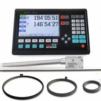 цена на magnetic angle pulse rotary digital linear mini scale readout lathe Milling machine lcd DRO 2 3 axes displacement sensor