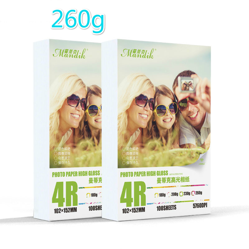 260g 100 Glossy 4R 6 Inch 4x6 Inkjet Printer With Photographic Paper Imaging Supplies Printing Paper Color Photographic Paper
