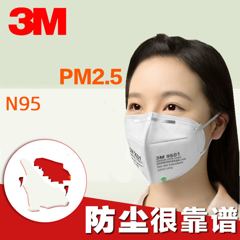 3M 9501 Adult Children Vertical Folding Nonwoven Valved Dust Mask PM 2.5 Respirator Mouth Mask With Valve Gauze  Mask