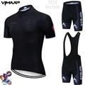 2019 verão strava nova camisa de ciclismo manga curta conjunto maillot ropa ciclismo uniformas roupas de bicicleta de secagem rápida mtb ciclo roupas Kits ciclismo     -
