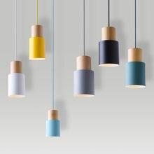 Дизайнерский скандинавский светодиодный подвесной светильник