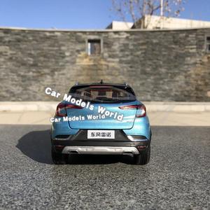 Image 3 - Diecast Auto Modell für CAPTUR Captur 1:18 + KLEINE GESCHENK!!!!!