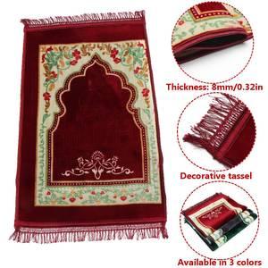 Image 4 - 80 × 120 センチメートルカシミアのようなイスラム教徒イスラム教徒の祈りカーペットポータブル敷物イスラムアラブラマダン祈りマット