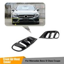 Cadre de protection de couvercle de ventilation avant en Fiber de carbone pour mercedes-benz classe S Sport coupé, accessoires de voiture