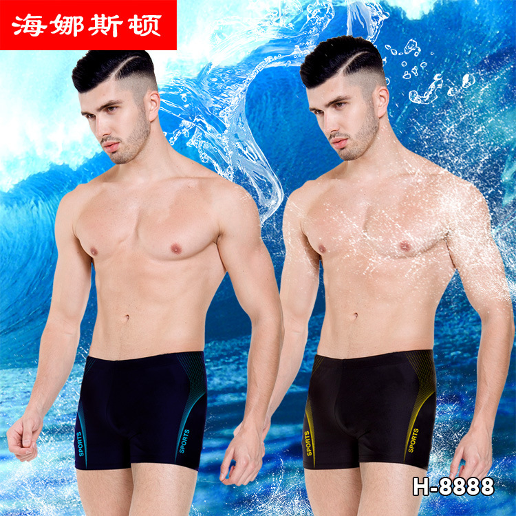 HNSD Swimsuit Printed Boxers Men Digital Swimming Trunks 2-Color H-8888