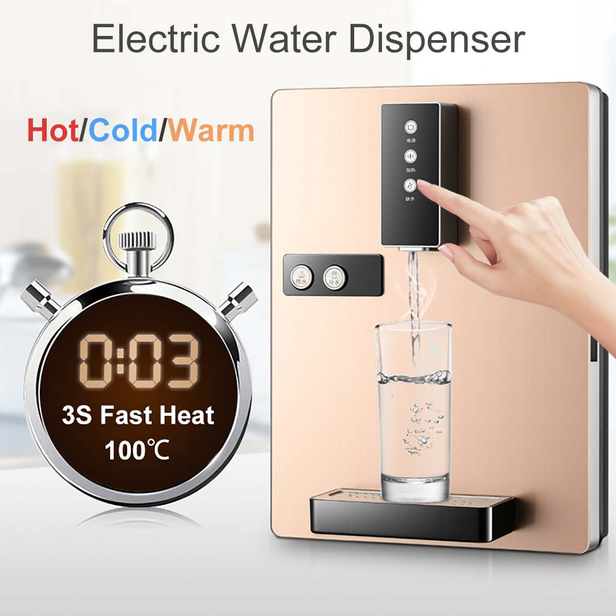 Multifunctional Hot/Cold/Ice Electric Water Dispenser 220V Wall Mounting Water Heater Water Cooler Drinking Fountain