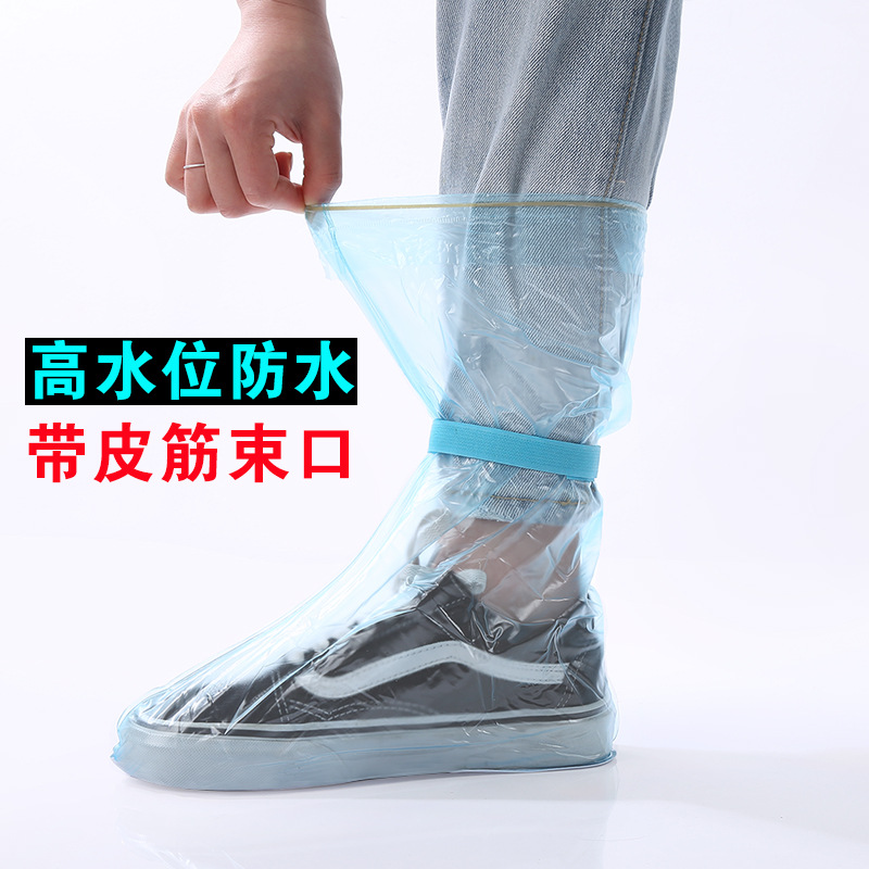 Disposable Raincoat Shoe Cover Drifting Waterproof Outdoor Rainy Day Wear-Resistant Anti-slip Boots  Water Drain Travel Portabl