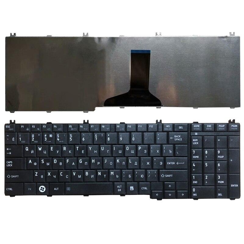Русская клавиатура для ноутбука toshiba Satellite C650 C655 C655D C660 C670 L675 L750 L755 L670 L650 L655 L670 L770 L775 L775D Русская клавиатура