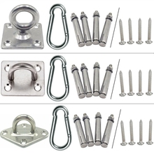 Stainless Suspension Hammock Carabiners Ceiling Hooks Bracket Trapeze Swing Kit Hangers For Hammock Aerial Yoga Hanging Chair
