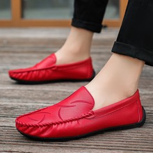 Men Shoes Casual Loafers Male Leisure Walk Travel Drive Slip