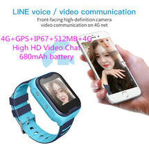 Kids Smart Watch 4G Wifi smart watch GPS tracker 4g high definition phone video call water proof for children  IP67