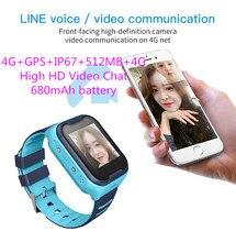 Kids Smart Watch 4G Wifi smart watch GPS tracker 4g high definition phone video call water proof for children  IP67