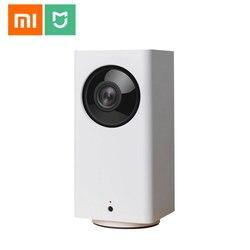 Xiaomi Mijia Dafang inteligentne kamery IP WiFi 1080P odkryty 120 stopni szeroki kąt IR noktowizor Cam aplikacja bezprzewodowa sterowania dla android ios w Inteligentny pilot zdalnego sterowania od Elektronika użytkowa na