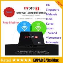 Iptv V8 - Compra lotes baratos de Iptv V8 de China