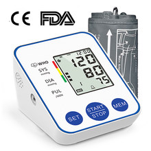 Home Upper Arm Automatic Blood Pressure Monitor BP Sphygmomanometer Pressure Meter Tonometer for Measuring Arterial Pressure