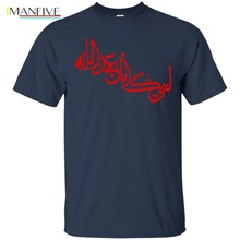 New Fashion Men menS T Shirt Labbayka Imam Hussain Ashura Karbala Shia Muharram Black, Navy T-Shirt S-5XL