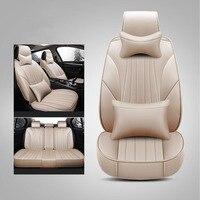 WLMWL Universal Leather Car seat cover for Nissan all models x trail juke almera qashqai kicks note teana tiida car styling