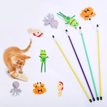 Pet-Supply Bell Cat-Toys Kitten Wand Interactive-Play-Toy Crab Frog Seahorse Octopus/crab-Design