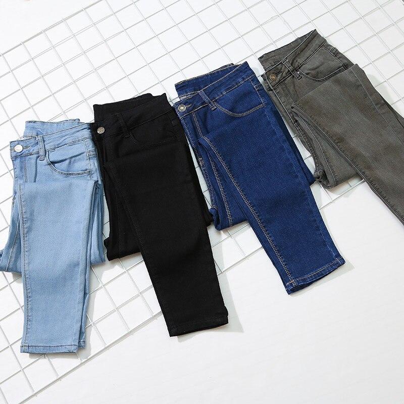 Plus Size 5XL High Waist Jeans Pants Women Vintage Streetwear Skinny Jeans Woman Casual Trousers Ladies Jeans Pencil Pants K575