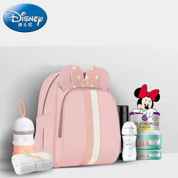 Disney Multi-function Bottle Feeding Insulation Bag With USB Mother Nappy Bags Baby Care Nappy Changing Bag - DISCOUNT ITEM  30% OFF All Category
