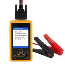 Testeur de batterie de voiture multifonctionnel, écran couleur TFT 4 pouces, analyseur de batterie de voiture pour véhicule, camions lourds 12V 24V