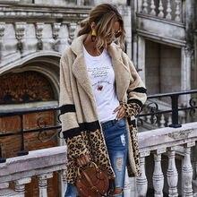 Модная Женская Стеганая Флокированная плюшевая куртка на осень